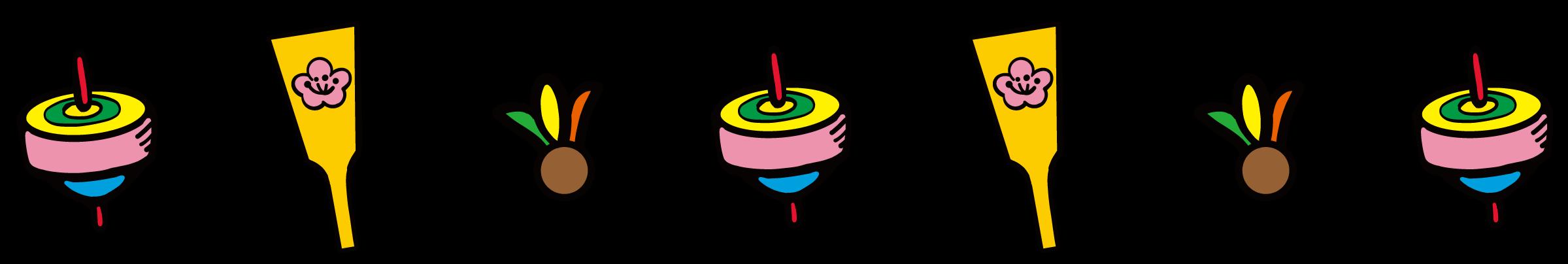 お正月の遊びのライン素材のイラスト