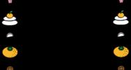 お正月の食べ物の囲み素材(白黒・カラー)