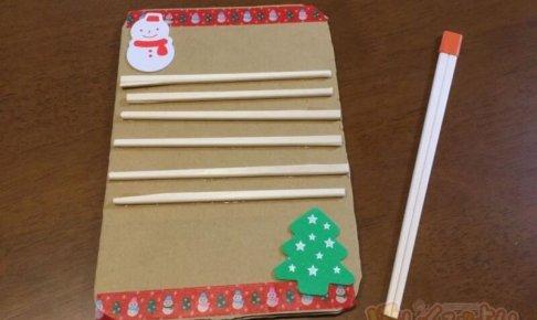 保育 製作 ギロ 作り方 クリスマス