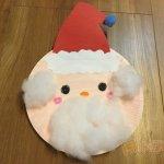 保育 製作 サンタ 紙皿 クリスマス