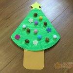 保育 製作 クリスマス ツリー