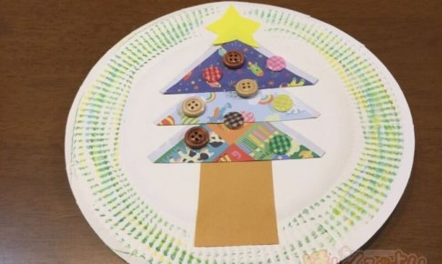保育 製作 クリスマスツリー