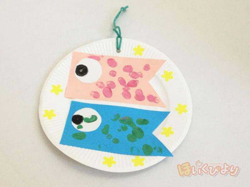 鯉のぼり製作 2歳
