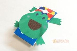 保育 製作 梅雨 カエル