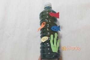 夏の製作でペットボトル水族館完成写真