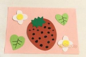 春の製作のイチゴ完成写真
