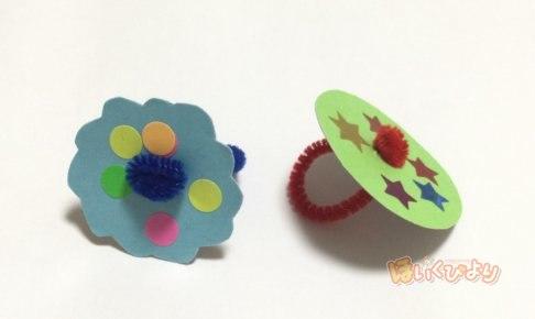 親子製作の指輪完成写真